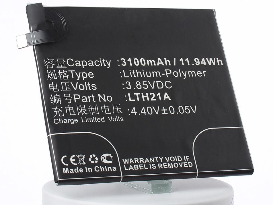 Аккумулятор для телефона iBatt iB-LeTV-X820-M2135 аккумулятор для телефона ibatt ib letv le 1s m2132