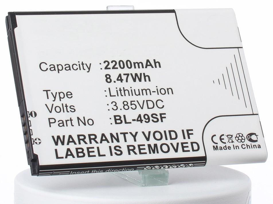 Аккумулятор для телефона iBatt iB-LG-G4C-M2162 аккумулятор для телефона ibatt ib lg k220ds m2166