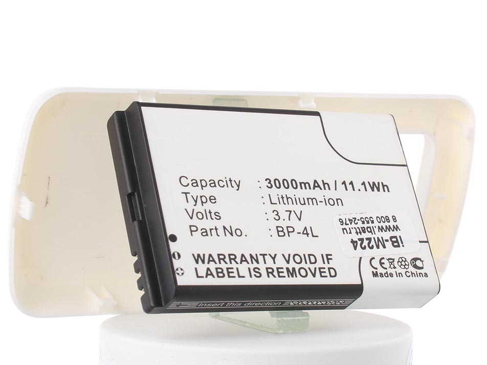 f3691c7323d73 Аккумулятор для телефона iBatt iB-Nokia-N97-M224