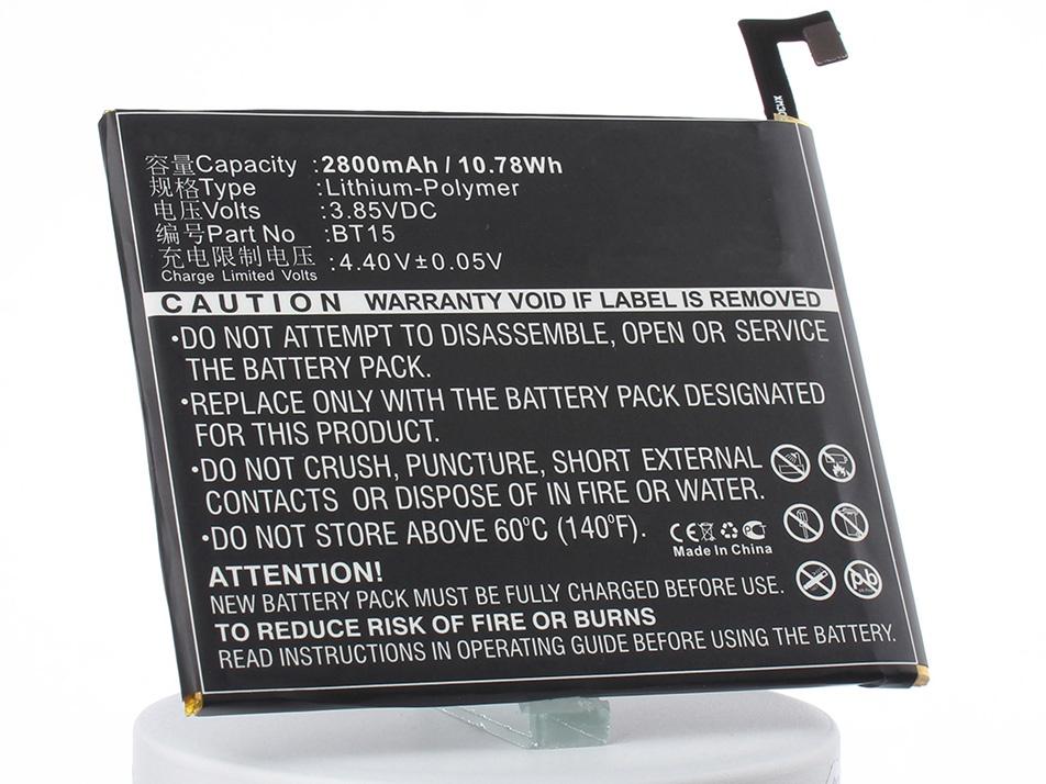 Аккумулятор для телефона iBatt iB-MeiZu-Y685C-M2243