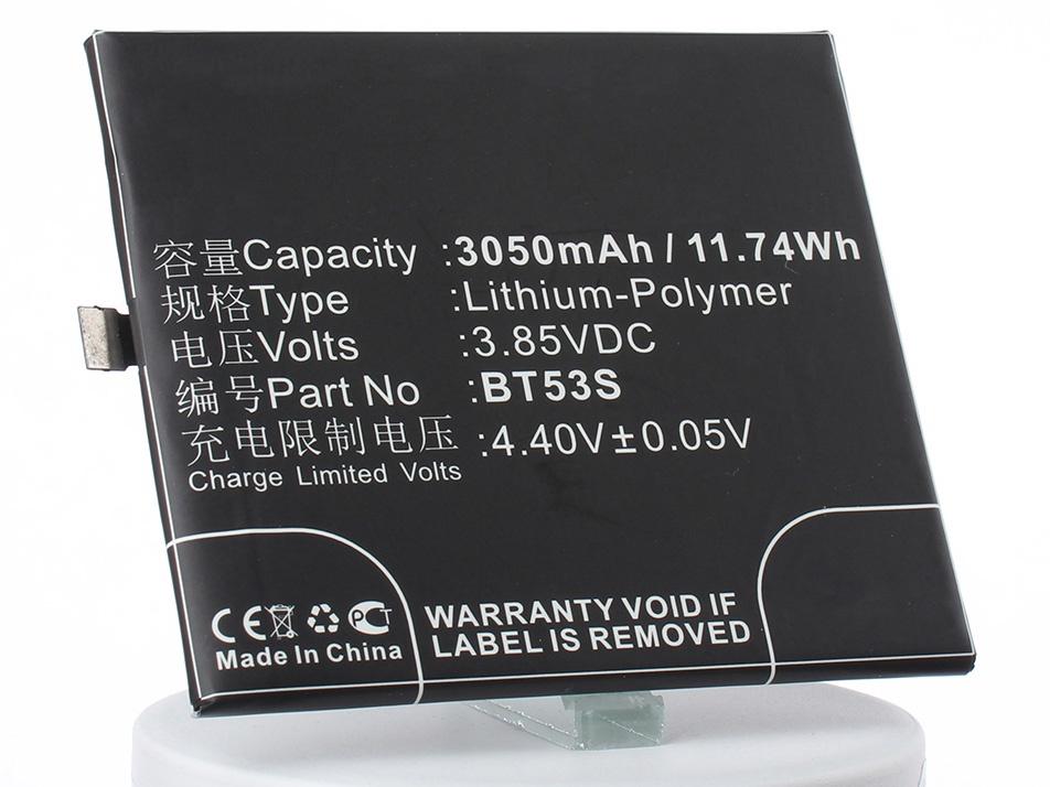 Аккумулятор для телефона iBatt iB-MeiZu-Pro-6s-M2250 meizu pro 6 32gb lte dual sim gold white