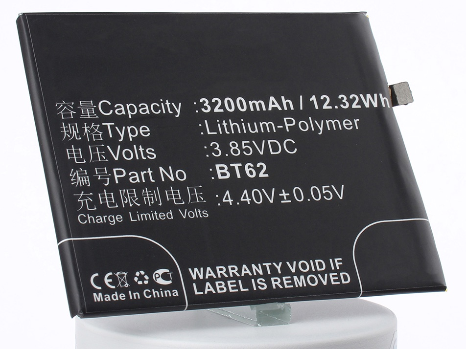 Аккумулятор для телефона iBatt iB-MeiZu-M3X-M2254 аккумулятор для телефона ibatt ba611 для meizu m611 m5 dual sim m5