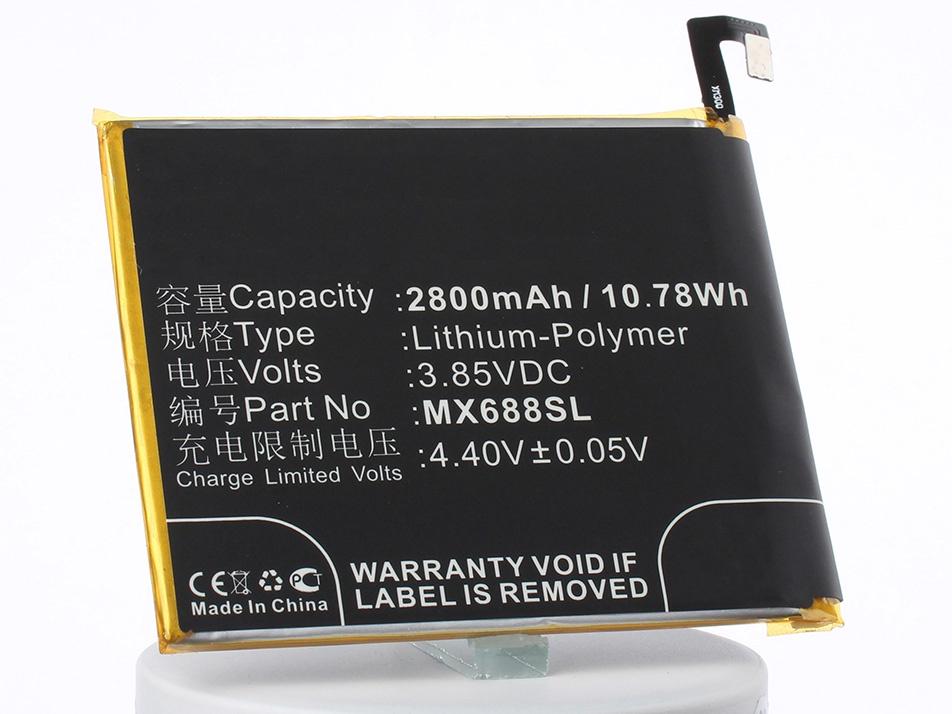Аккумулятор для телефона iBatt iB-MeiZu-M3-mini-M2257 meizu m3 max gold white