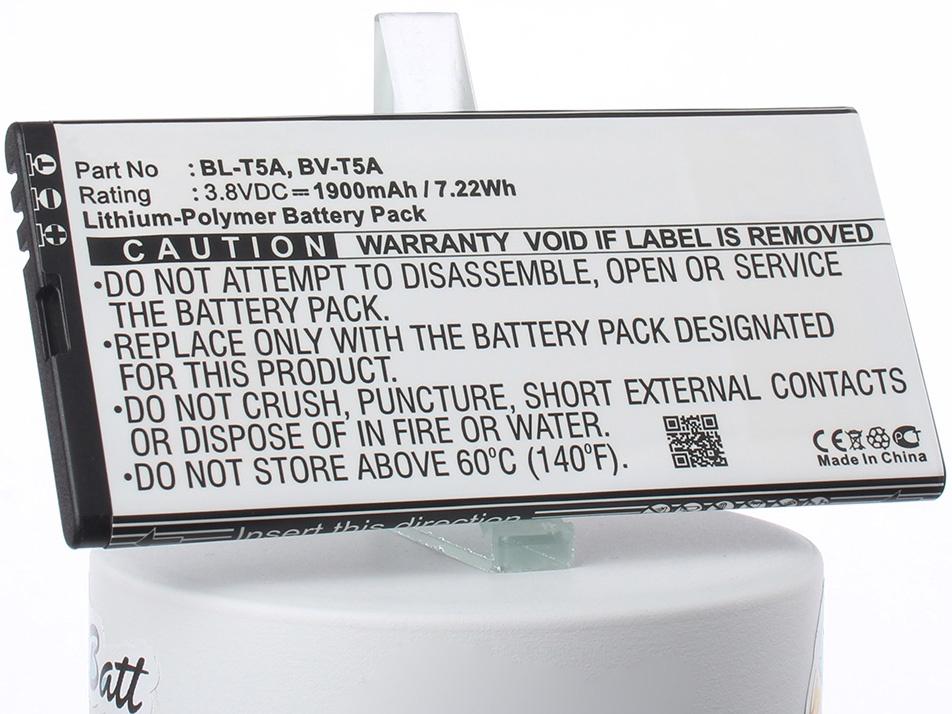 Аккумулятор для телефона iBatt iB-Microsoft-Lumia-550-M2264 все цены