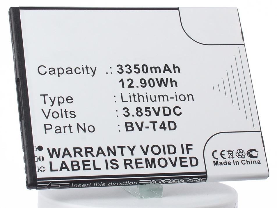 Аккумулятор для телефона iBatt iB-Microsoft-Lumia-950-XL-M2272 microsoft lumia 950 xl caseguru 0 33mm