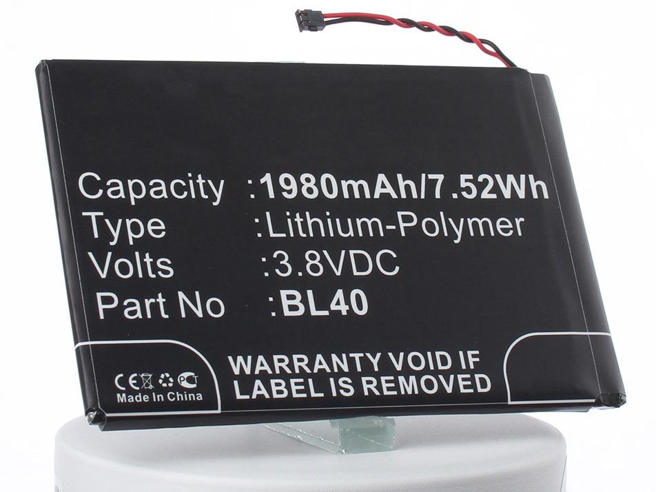 Аккумулятор для телефона iBatt iB-Motorola-Moto-E-M2288 аккумуляторная батарея для canon dicom dc e 10
