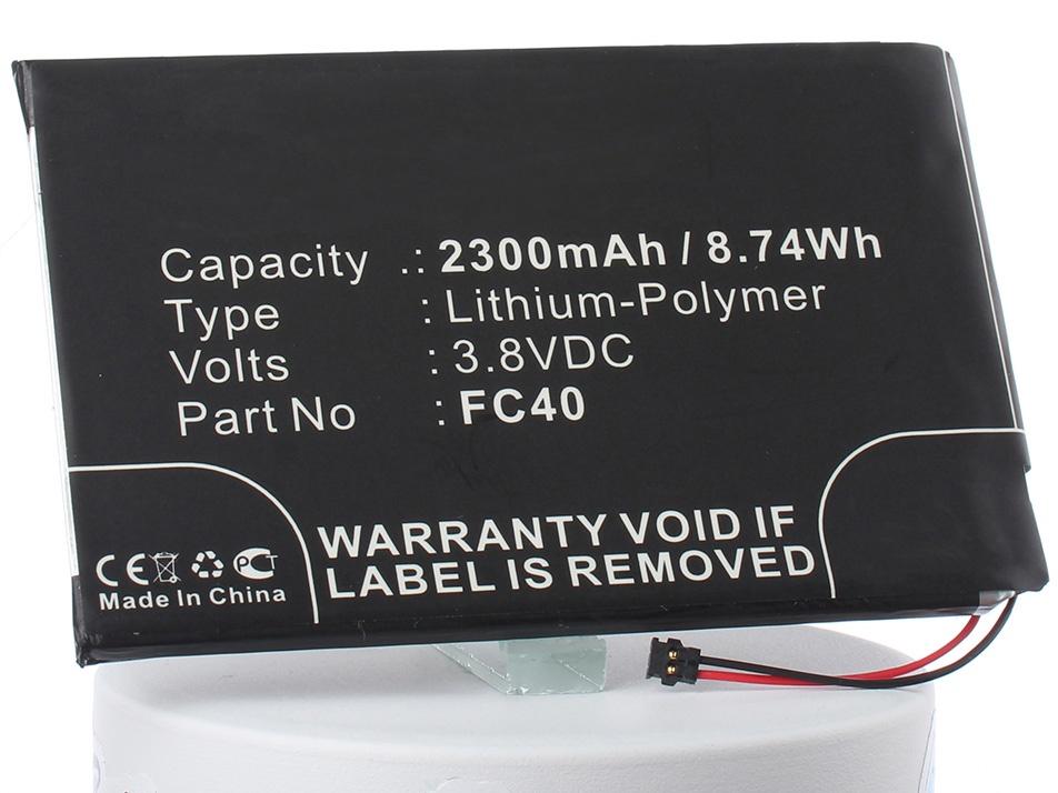 Аккумулятор для телефона iBatt iB-Motorola-Moto-G-3rd-gen-M2302 недорго, оригинальная цена