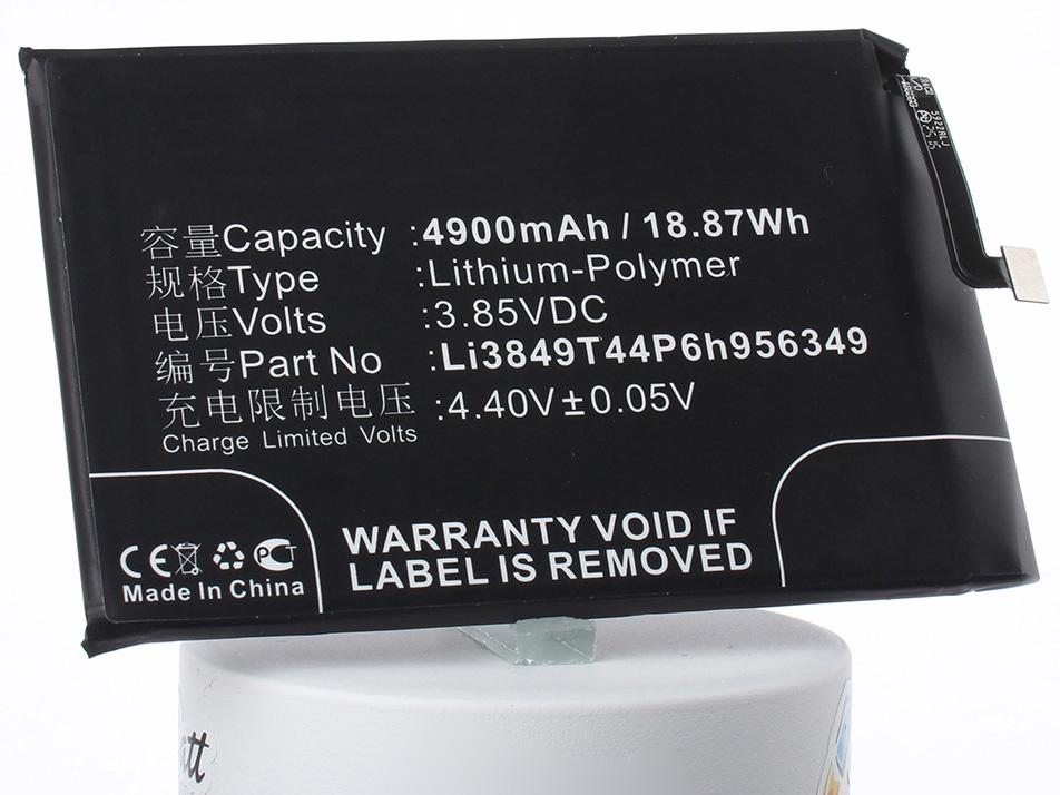Аккумулятор для телефона iBatt iB-ZTE-Nubia-N1-M2386 мобильный телефон zte n1 black