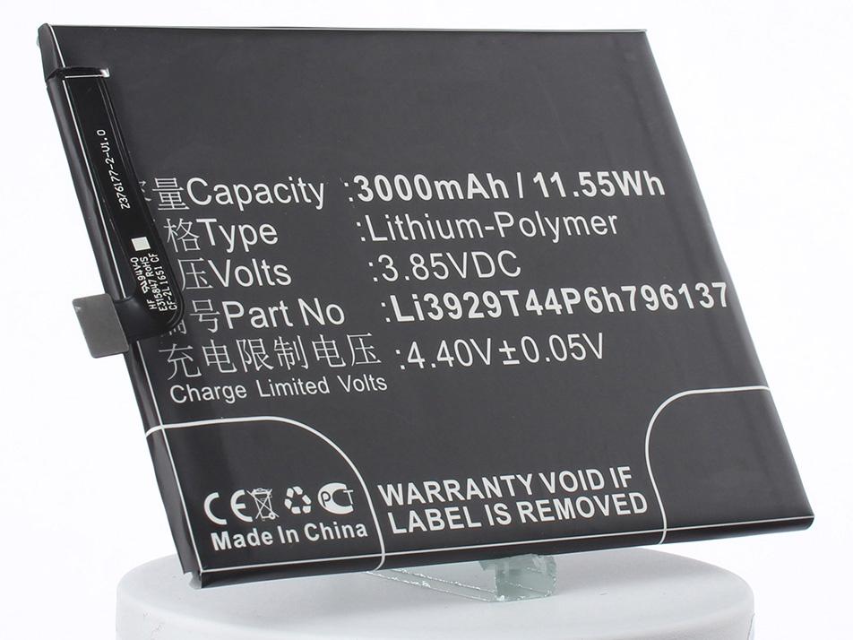 Аккумулятор для телефона iBatt iB-Nubia-Z11-Mini-S-M2387 клип кейс gresso мармелад для zte nubia z11 mini черный