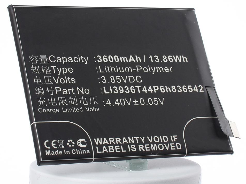 Аккумулятор для телефона iBatt iB-ZTE-Nubia-M2-M2389 стоимость