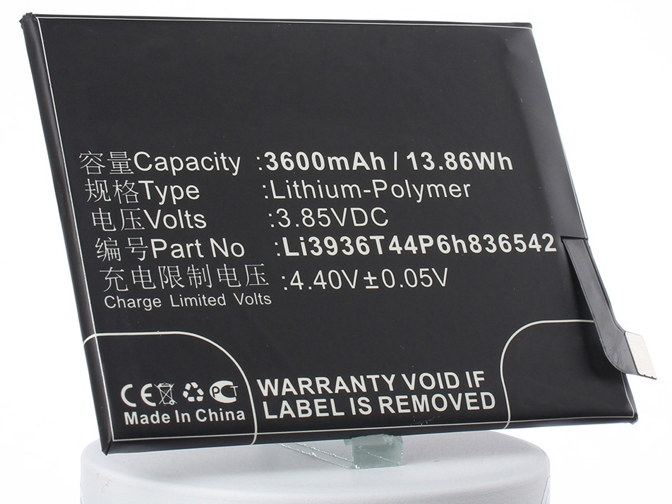 Аккумулятор для телефона iBatt iB-ZTE-Nubia-M2-M2389 аккумулятор для телефона ibatt bl250 для lenovo s1a40 s1c50 s1a40 dual sim td lte