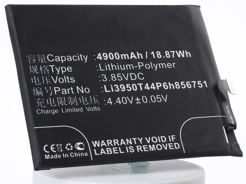 Аккумулятор для телефона iBatt iB-ZTE-Nubia-N2-M2390 секатор zhangxiaoquan n2 b9 004