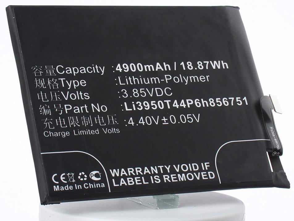 Аккумулятор для телефона iBatt iB-ZTE-Nubia-N2-M2390 цены онлайн