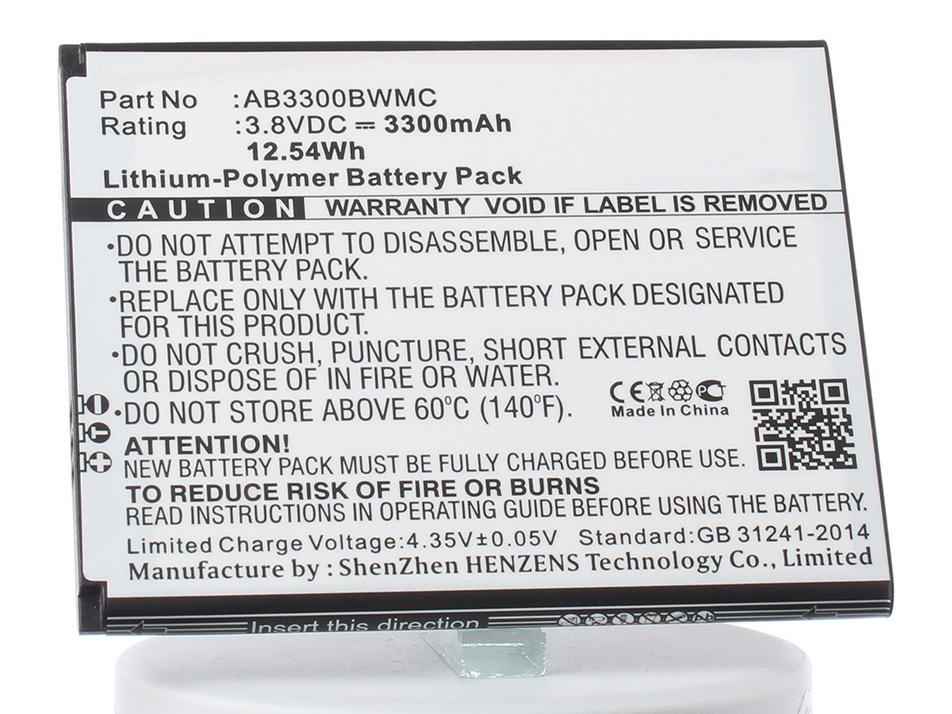 Аккумулятор для телефона iBatt iB-Philips-W8555-M2554 аккумулятор для телефона ibatt ib philips s388 m2532