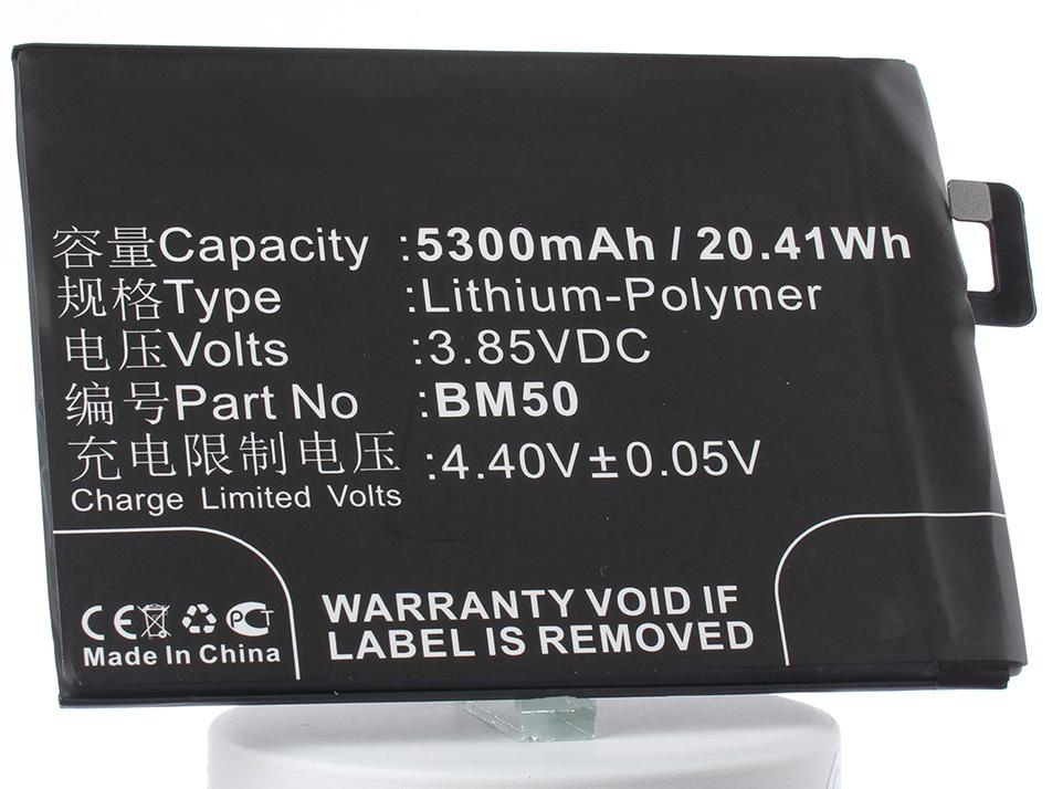 Аккумулятор для телефона iBatt iB-Xiaomi-Mi-Max-2-M2995