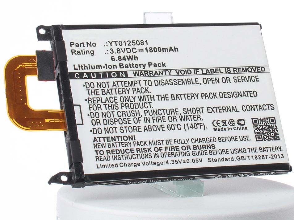 Аккумулятор для телефона iBatt iB-YOTAPHONE-C9660-M3004
