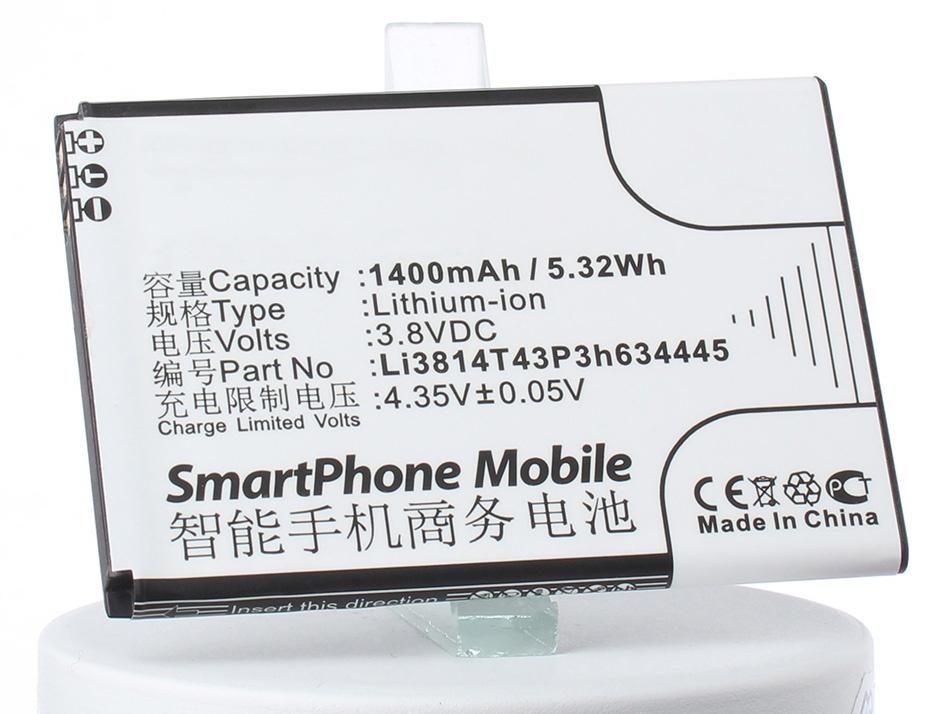 цена на Аккумулятор для телефона iBatt iB-ZTE-Blade-L110-M3050