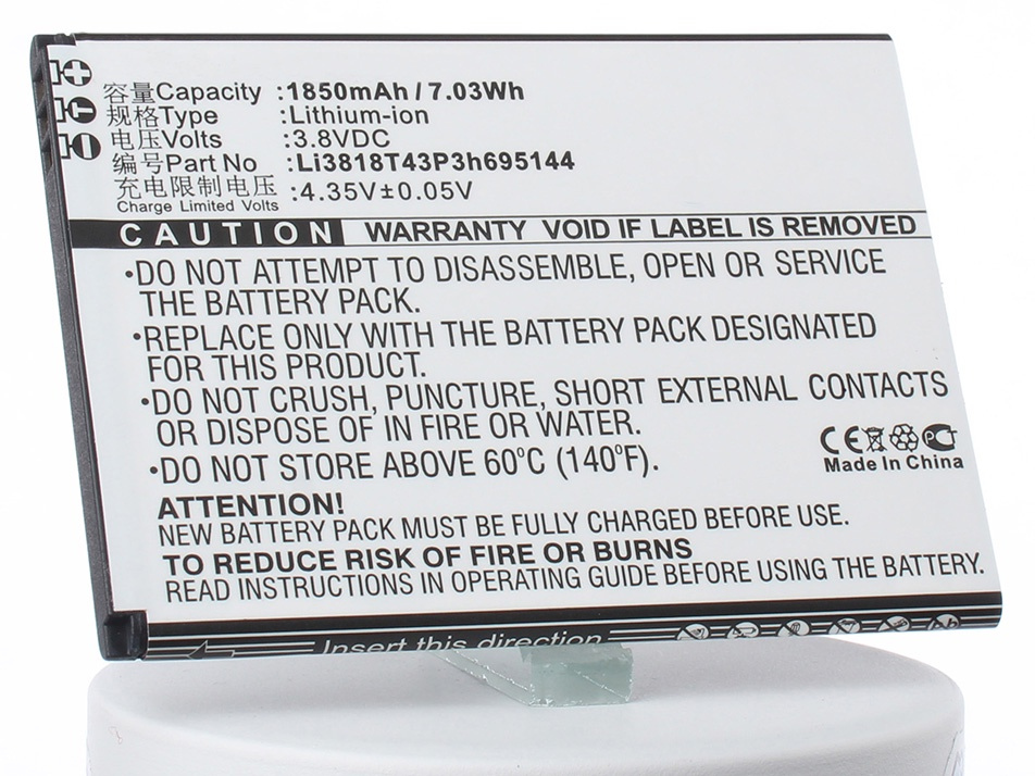 Аккумулятор для телефона iBatt iB-ZTE-Blade-G-Lux-M3053 аккумулятор для телефона craftmann li3822t43p3h675053 для beeline pro zte q lux zte blade d lux zte blade a430 zte blade d lux