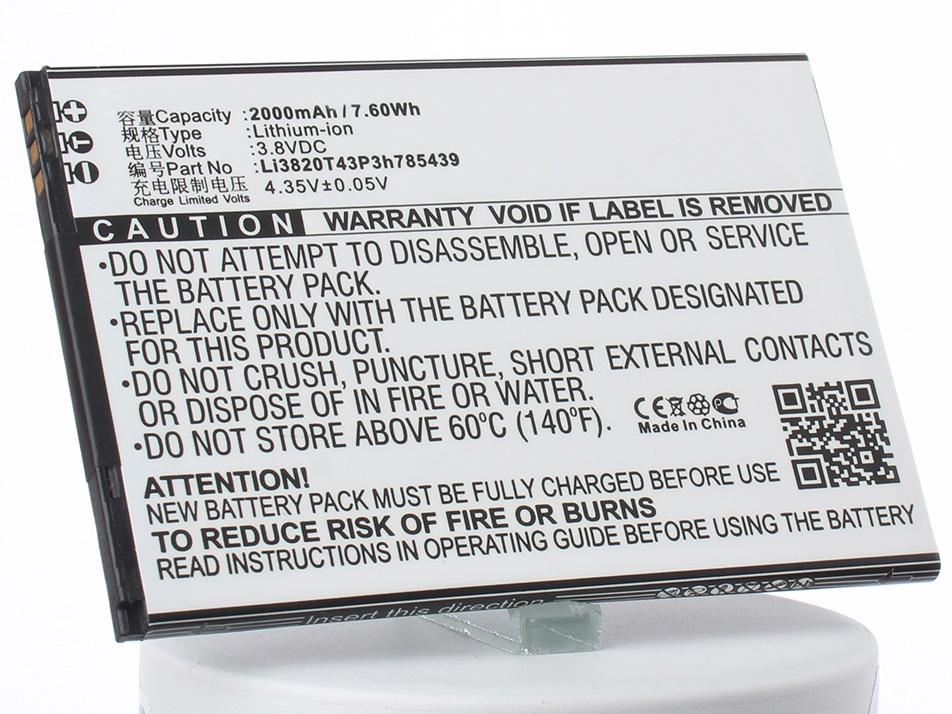 Аккумулятор для телефона iBatt iB-ZTE-Blade-L3-M3056 стоимость