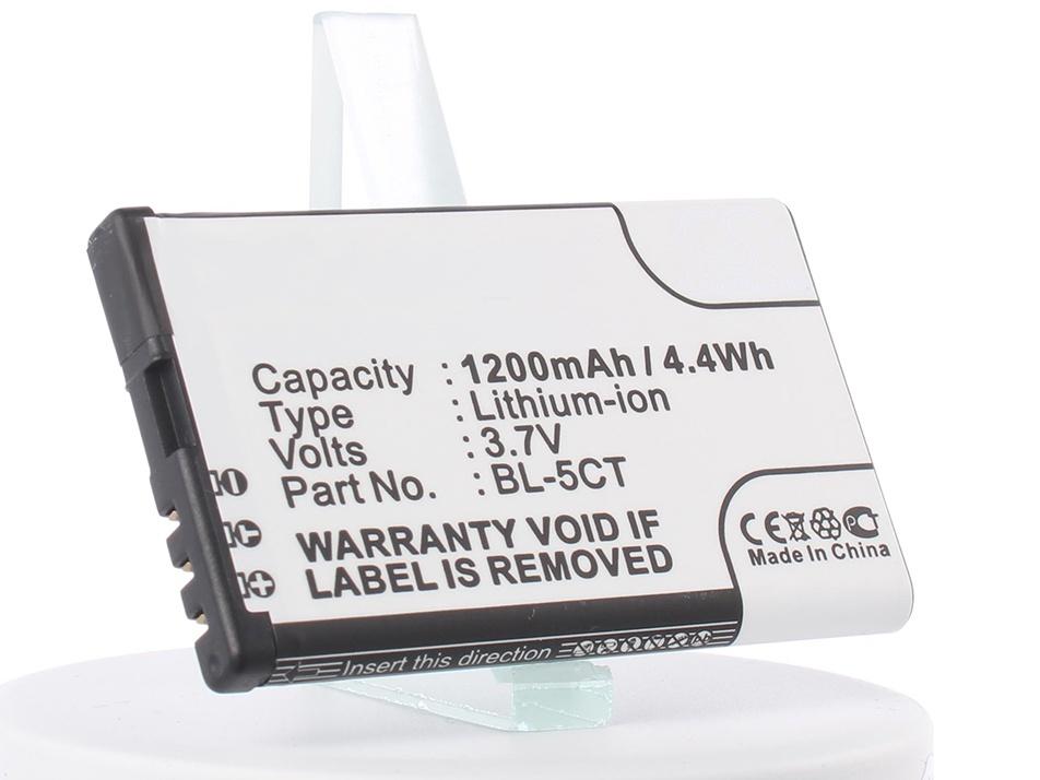 Аккумулятор для телефона iBatt iB-Nokia-3720-M307