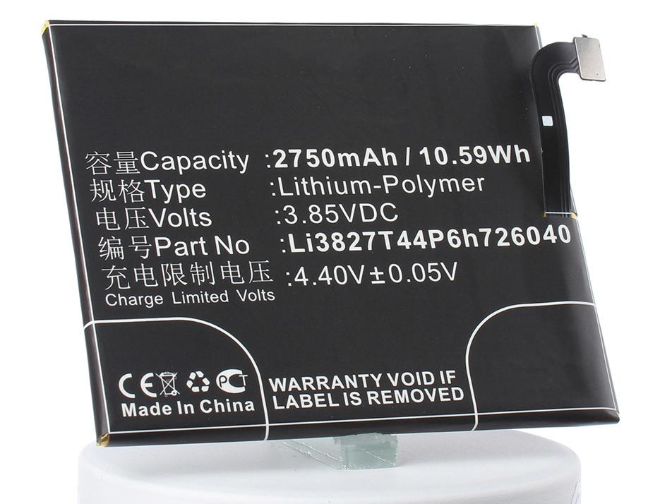 Аккумулятор для телефона iBatt iB-ZTE-Nubia-Z11-mini-M3072 цена