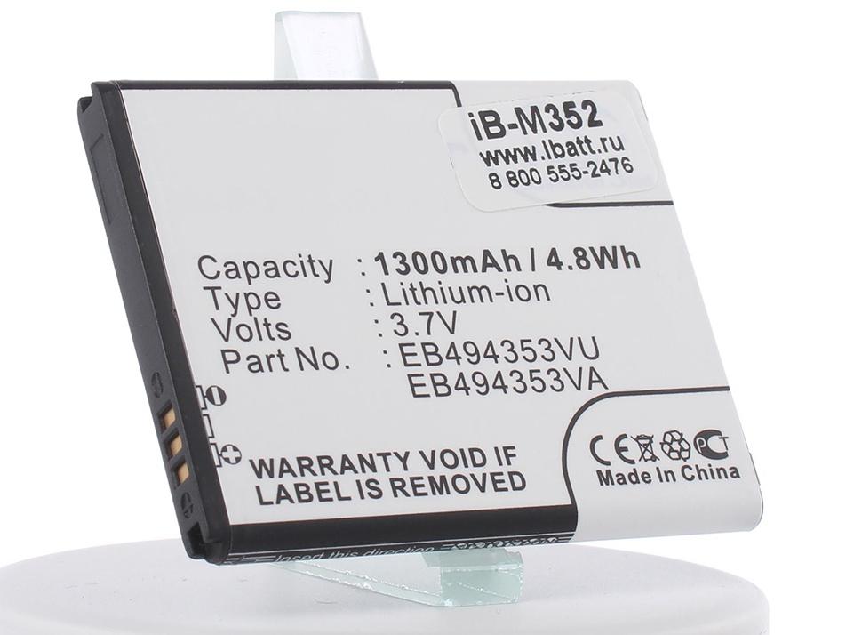 Аккумулятор для телефона iBatt iB-Samsung-GT-S5250-Wave-525-M352