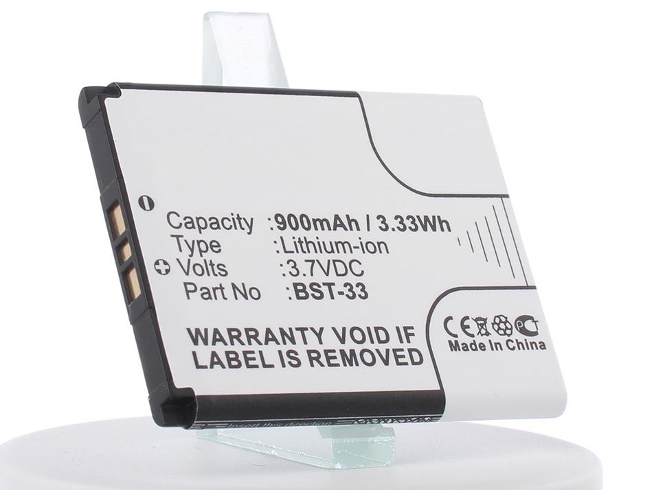 Аккумулятор для телефона iBatt iB-Sony-Ericsson-T700-M355 sony ericsson hazel