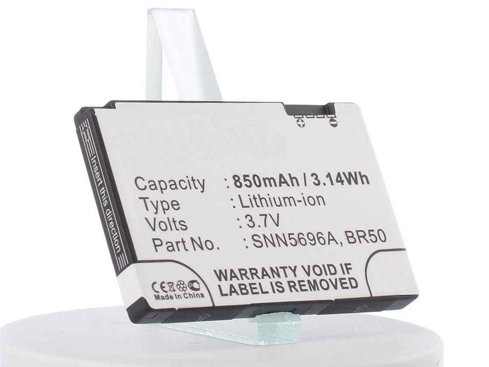 Аккумулятор для телефона iBatt iB-Motorola-RAZR-V3-M357