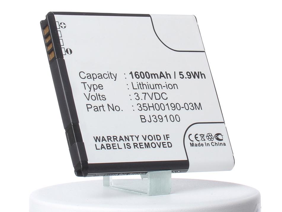 Аккумуляторная батарея iBatt iB-35H00190-00M-M452 1600mAh.