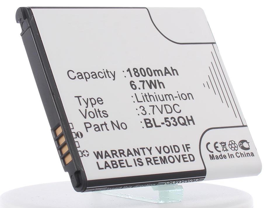 Аккумулятор для телефона iBatt iB-LG-P765-Optimus-L9-M460
