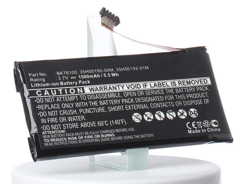 Аккумулятор для телефона iBatt iB-HTC-One-V-T320e-M482 replay b172 9x19 5x120 d74 1 et18 s