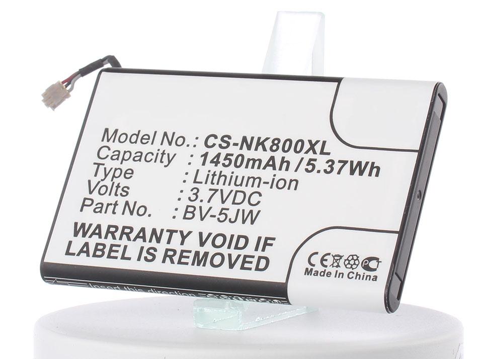 Аккумулятор для телефона iBatt iB-CS-NK800XL-M493