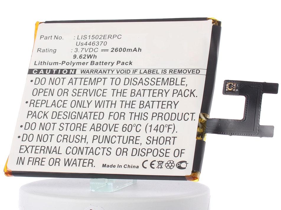 Аккумулятор для телефона iBatt iB-US446370-M501
