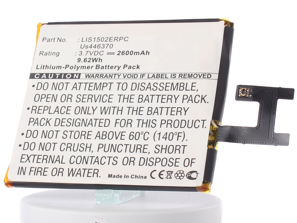 Аккумулятор для телефона iBatt iB--Xperia-C--M501