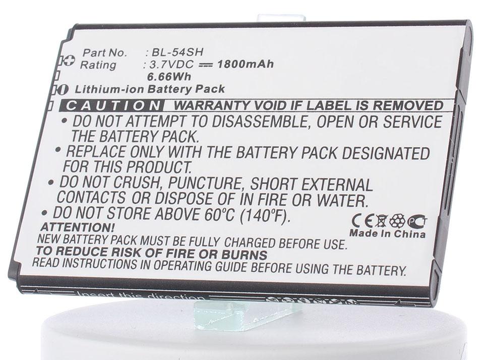 Аккумулятор для телефона iBatt iB-BL-54SG-M548 аккумулятор для телефона craftmann bl 53yh для lg d855 g3 с увеличенной ёмкостью до 5900 mah и крышкой чёрного цвета