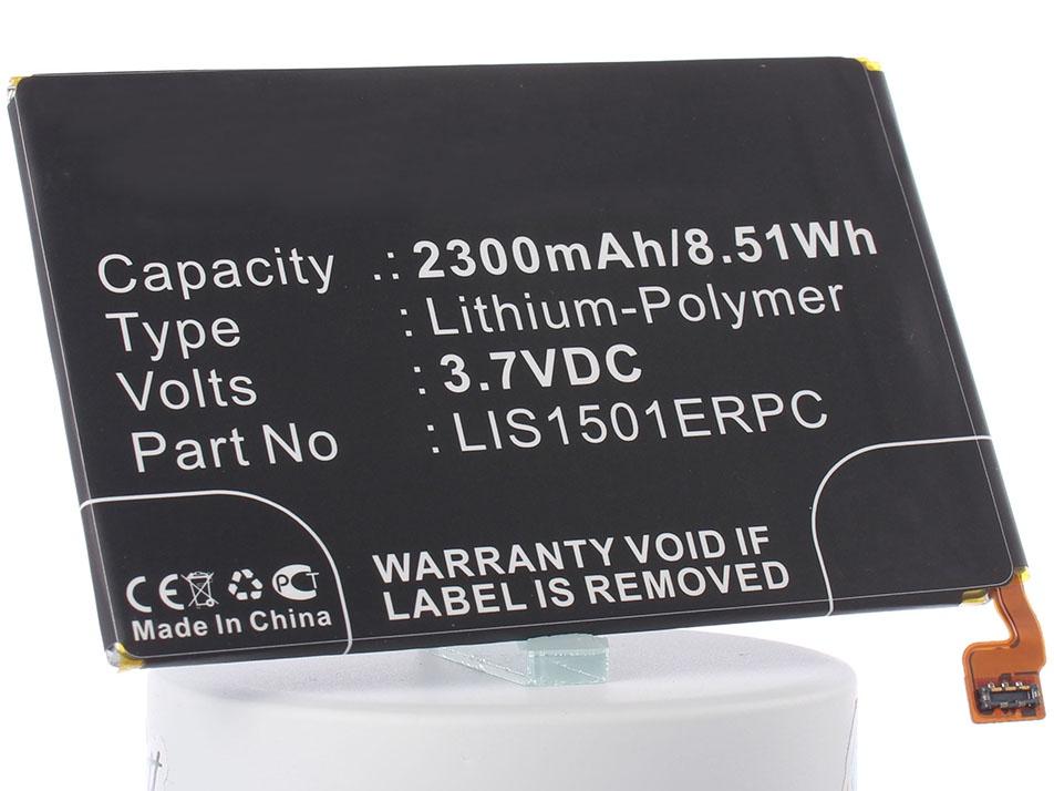 Аккумулятор для телефона iBatt iB-Sony-Xperia-X-M614
