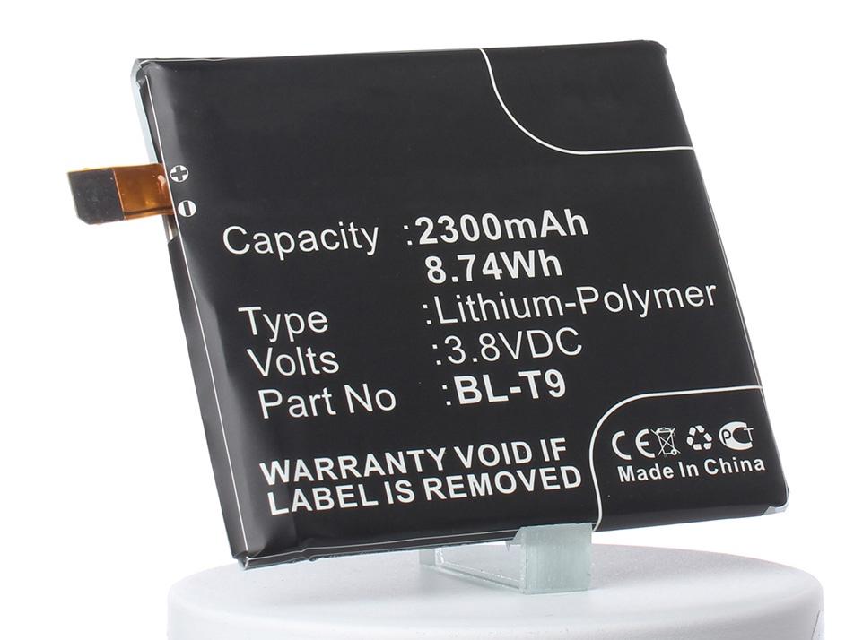 Аккумулятор для телефона iBatt iB-EAC62078701-M624 аккумулятор rocknparts zip для lg nexus 5 d821 375650