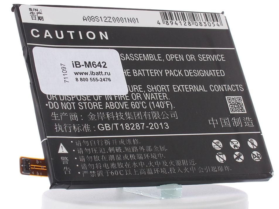 Аккумулятор для телефона iBatt iB-Lenovo-VIBE-Z-M642 чехол для lenovo ideaphone k910 vibe z ibox premium black