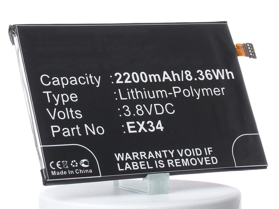 Аккумулятор для телефона iBatt iB-CS-MXT912SL-M652 аккумулятор для телефона ibatt ib cs aum930sl m469