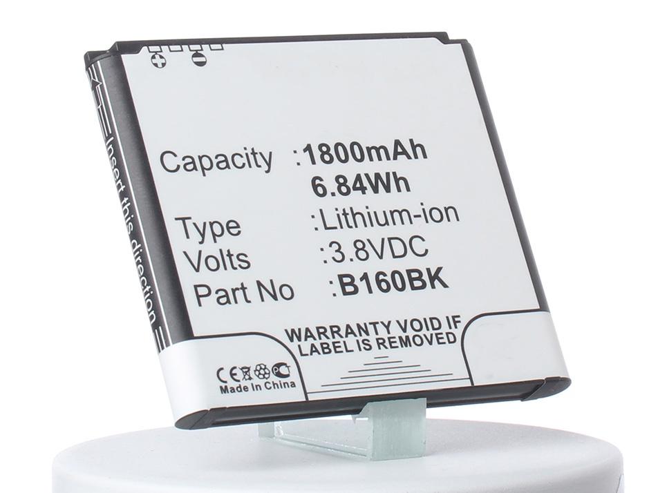 Аккумулятор для телефона iBatt iB-Samsung-Galaxy-Folder-M662 аккумулятор для телефона ibatt ib samsung galaxy c7 m2711