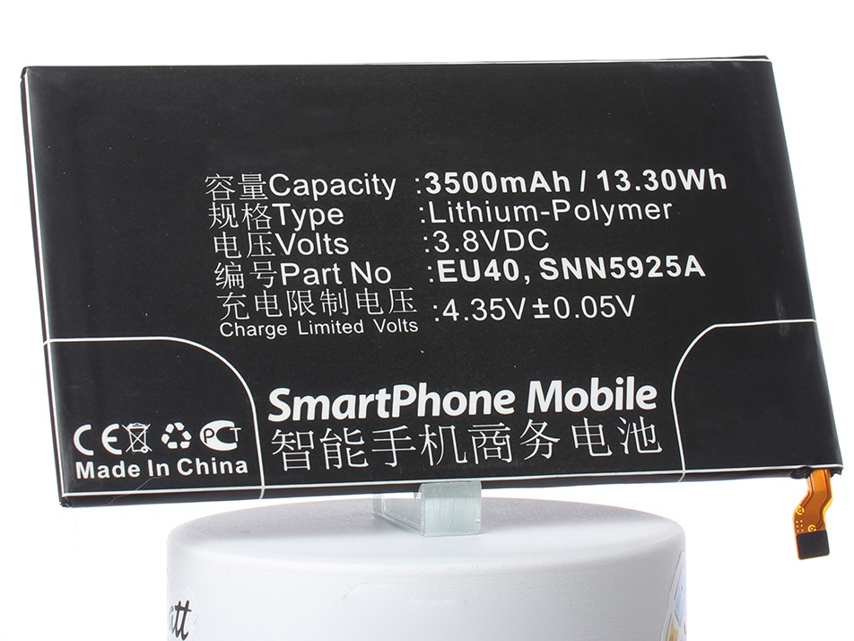Аккумулятор для телефона iBatt iB-SNN5925A-M690 цена