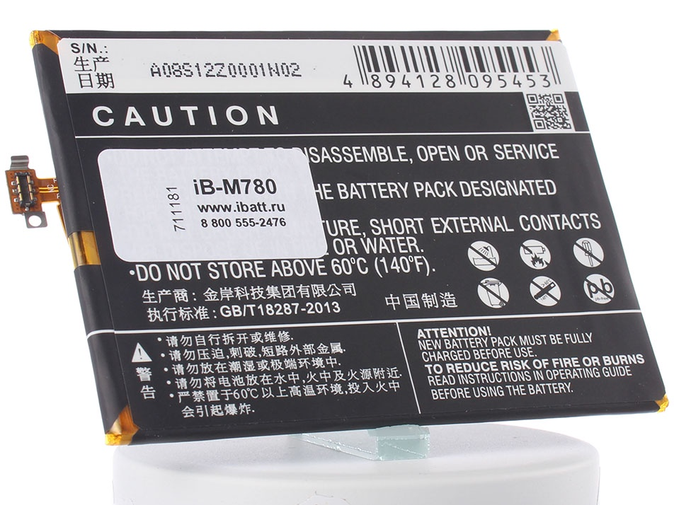Аккумулятор для телефона iBatt iB-Fly-IQ4516-M780