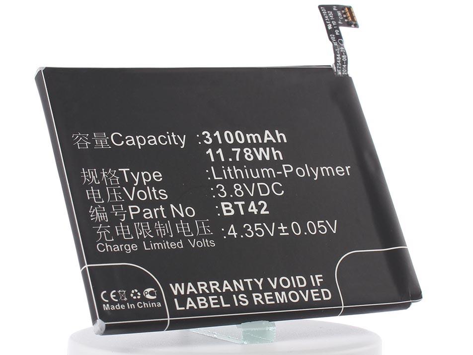 Аккумулятор для телефона iBatt iB-Meizu-M1-Note-M847 for meizu m1 note display 100