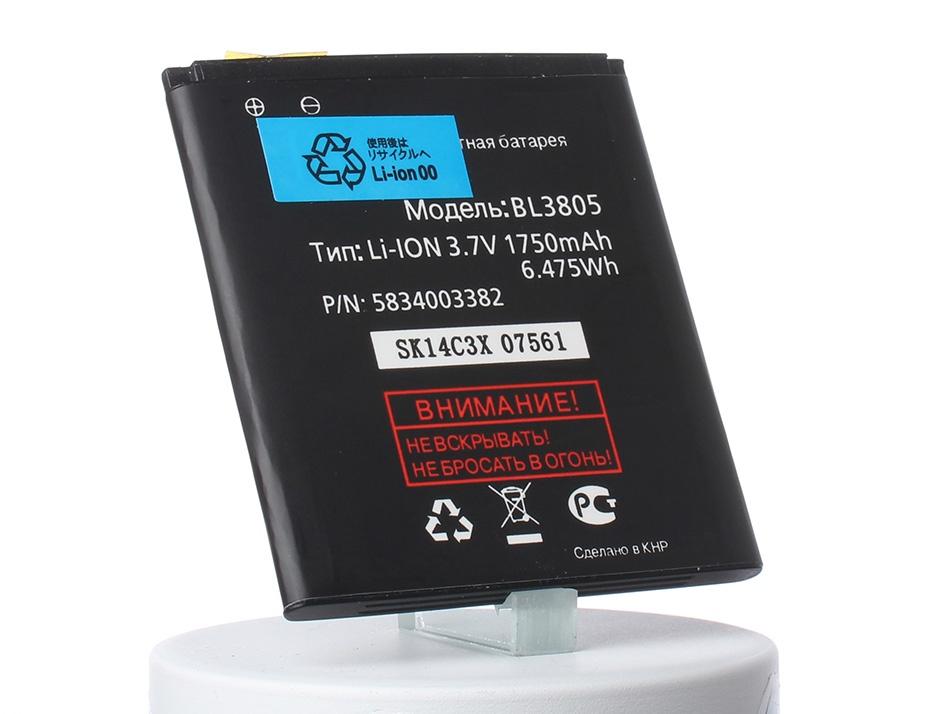 Аккумулятор для телефона iBatt iB-Fly-IQ4404-Spark-M893