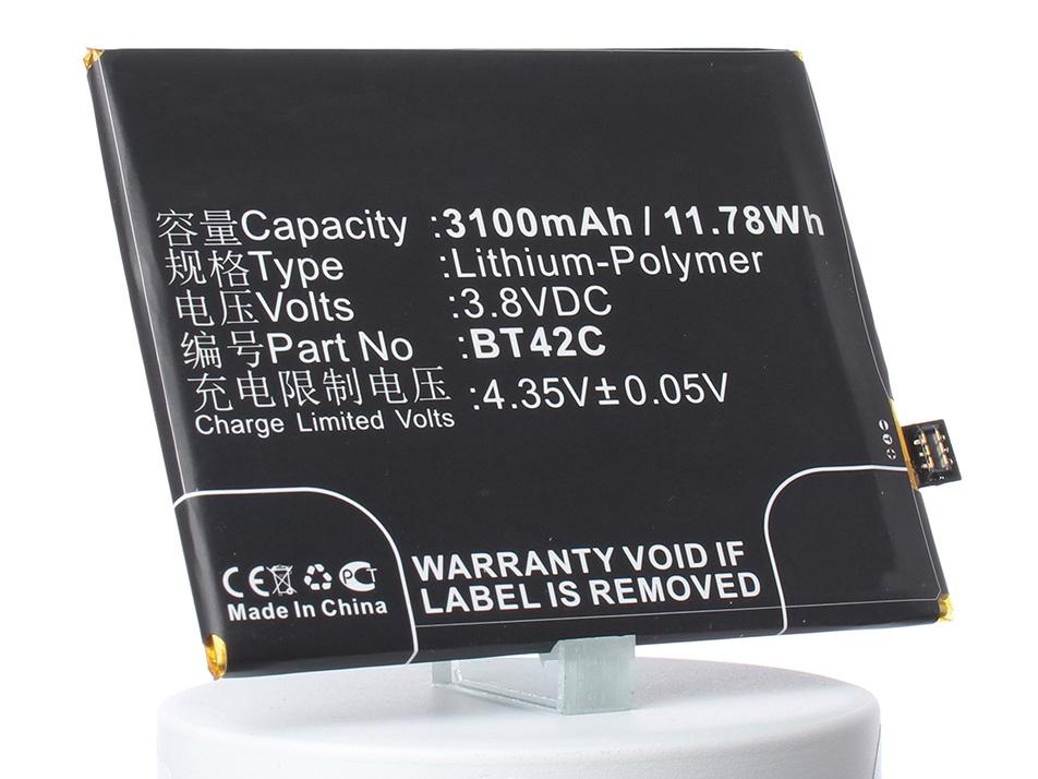 Аккумулятор для телефона iBatt iB-Meizu-M2-Note-M927 makibes tempered glass for meizu m3 note meilan note 3 gold