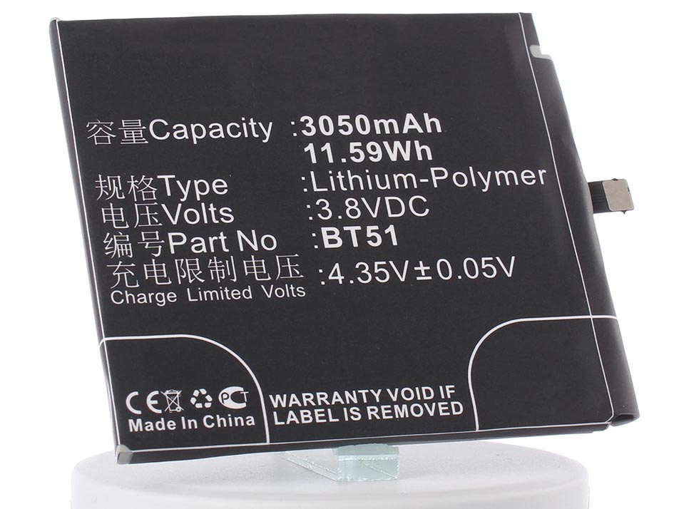 Аккумулятор для телефона iBatt iB-Meizu-MX5-M928 meizu mx5 16gb черно серебристый