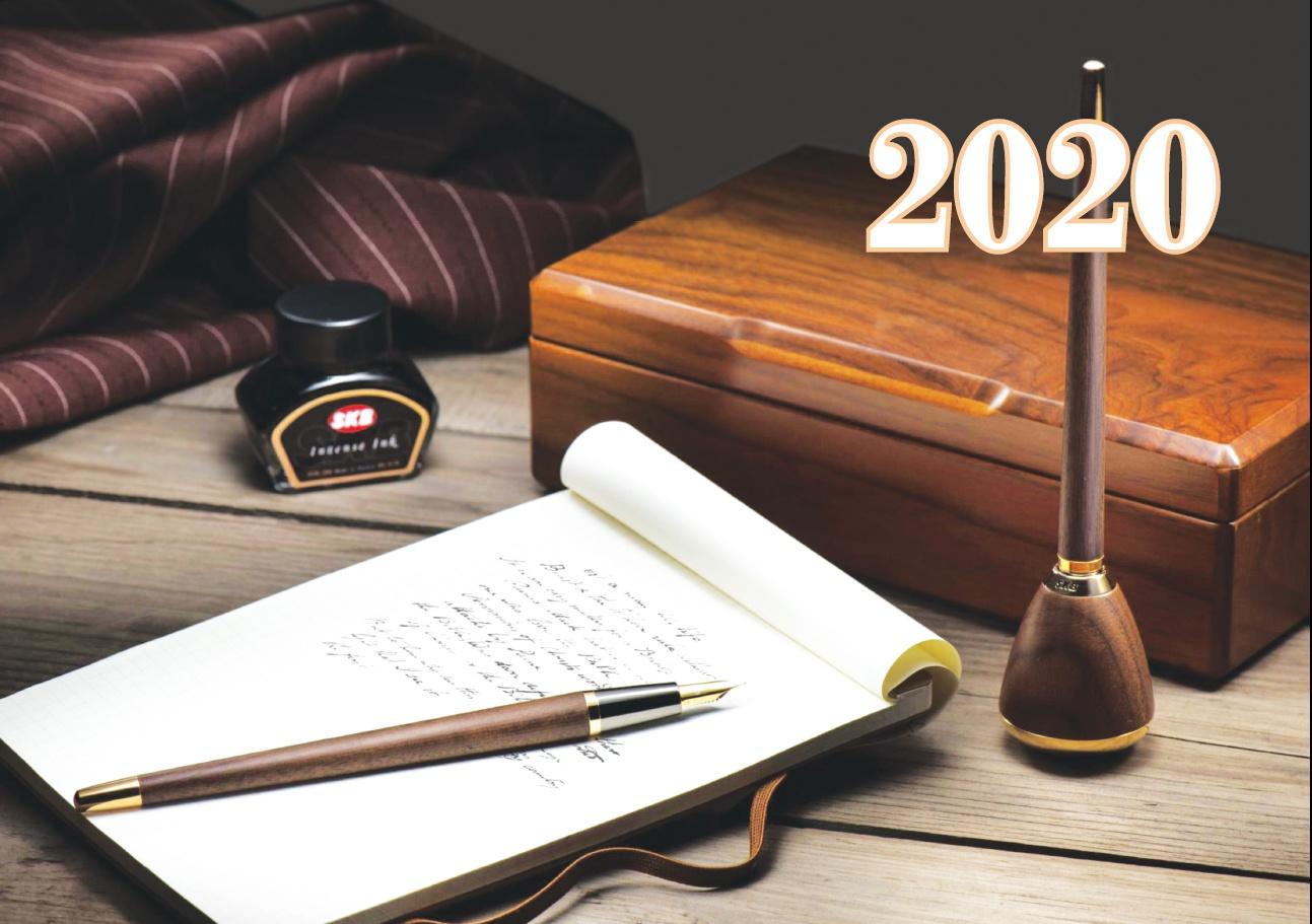 Календарь УЛЫБКА 30-3002 офис-1.