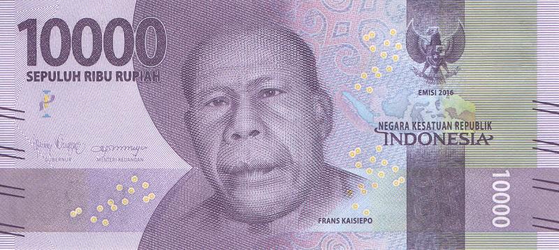 Банкнота номиналом 10000 рупий. Индонезия. 2016 год цены онлайн