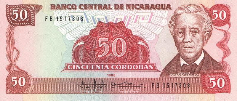 Банкнота номиналом 50 кордоб. Никарагуа. 1985 год банкнота номиналом 2 кордоба никарагуа 1972 год