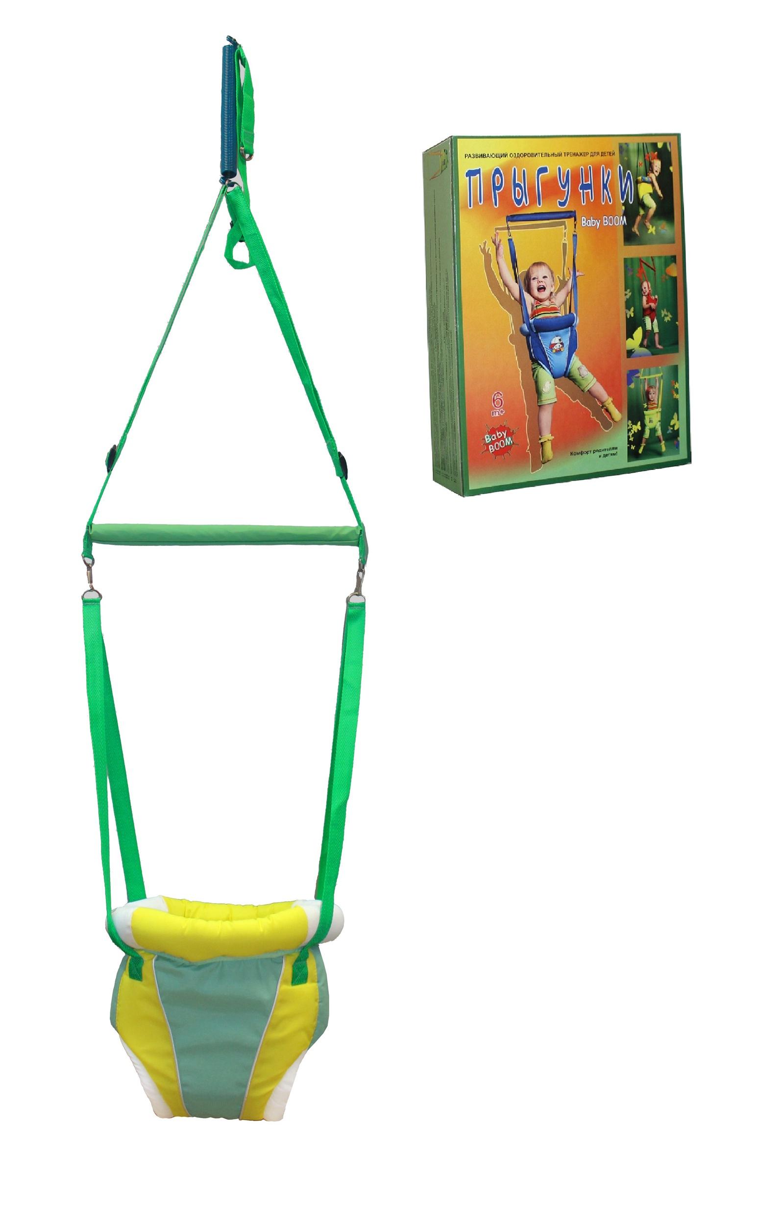 Прыгунки Риббис 12_св.зел_желт_ярко_зелвож светло-зеленый, желтый
